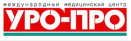 Уро-Про в Краснодаре