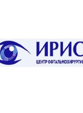 Центр офтальмохирургии Ирис