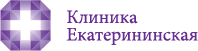 Клиника Екатерининская Дентал Центр