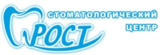 Стоматологический центр РОСТ на проспекте Писателя Знаменского