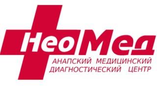 Диагностический центр Глобал Медик Групп на Крымской улице в Анапе