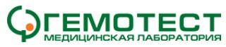 Гемотест на Ставропольской