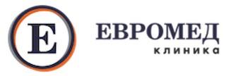 Клиника ЕВРОМЕД (филиал)