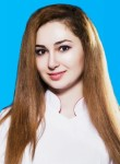 Пирцхелава Саломе Зурабовна