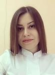 Аветисян Варсеник Артуровна