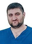 Магакелян Сергей Егорович
