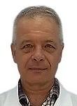 Монако Сергей Юрьевич