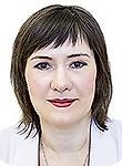 Авакимян Ирина Сергеевна