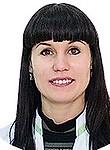 Свинцова Екатерина Олеговна