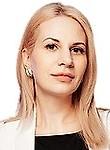 Чаплыгина Юлия Валерьевна